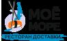 Доставка еды в Иркутске